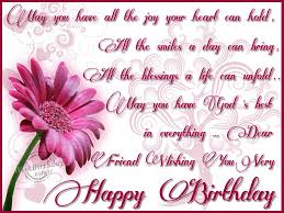 wishing you very happy birthday nice wishes