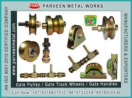 Gate Track Wheels Manufacturer In Punjab India By Parveen Metal Works Id 3471565