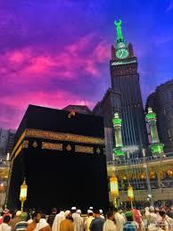 صور مكة خلفيات رائعة