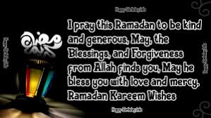 happy ramadan wishes messages and quotes happy birthday info