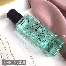 gentle oil free eye makeup remover by nars
