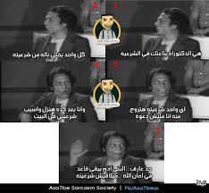 صور مضحكة علي خطاب الرئيس محمد مرسي 2 7 2013