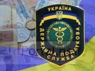 Місцеві бюджети Луганщини отримали майже 28 млн грн акцизного податку з роздрібного продажу підакцизних товарів