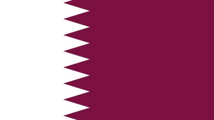 """Resultado de imagem para bandeira qatar"""""""