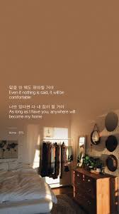 bts lyrics ⁷ en anywhere will become my house home bts