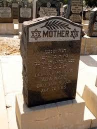 Ada Katz (1858-1931) - Find A Grave Memorial