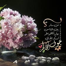 صور عن الحمد لله الحمد دائما وابدا احبك موت