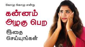 makeup tips in tamil age saubhaya makeup