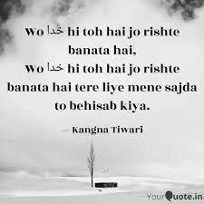 kangna tiwari quotes yourquote