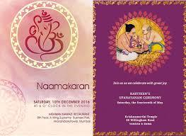 super cute naming ceremony invitation