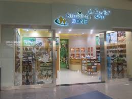 nutrition zone of sharjah city center