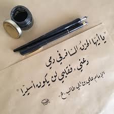 صور حزينه فراق وعتاب