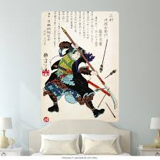 Japanese 47 Ronin Biography Ukiyo E Wall Decal At Retro Planet