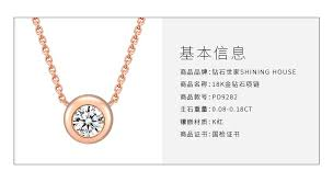 18k red rose gold diamond