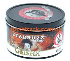 starbuzz tobacco geisha