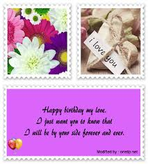 best birthday wishes to my husband sweet birthday greetings