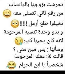 صور مضحكه Facebook
