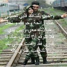 حبيبي عسكري Home Facebook