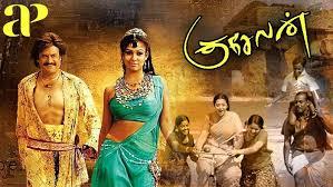AP International - Kuselan Tamil Full Movie | Rajinikanth ...