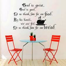 Quote Wall Decal Kitchen Vinyl Sticker Art Mural Home Decor Cafe Restaurant Quotes God Is Great God Is Good Decals Ms119 Kitchen Wall Decals Wall Quotes Decals Wall Decals