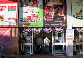 the korean republic of new malden how surrey became home to the