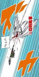 Kakashi 2MS vs Isshiki Otsutsuki Images?q=tbn%3AANd9GcSM4jJOipqz3OEix5FBzpcqX-C1XksYR18S9w&usqp=CAU
