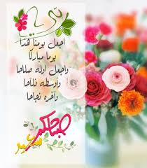 968 Best صباح الخير Images Good Morning Arabic Beautiful
