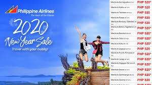 philippine airlines promo 2020 how to