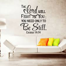 Exodus 14 14 Bible Verse Wall Decals Christian Quote Vinyl Wall Art Decor For Sale Online