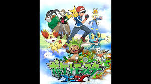 Pokémon XY season 18 full japanese song - YouTube