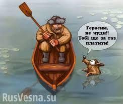 """Кінець епохи здорового глузду, Путін у пошуках жертви. Свіжі фотожаби від """"Цензор.НЕТ"""" - Цензор.НЕТ 6306"""