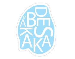 Ska Stickers Etsy