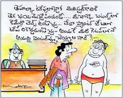 telugu comedy cartoons telugu cartoon