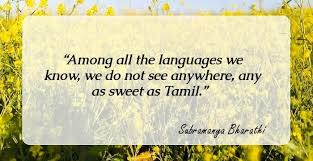 inspirational quotes by subramanya bharathi the great tamil