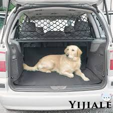 Yj Car Pet Barrier Vehicle Dog Fence Cage Gate Safety Mesh Net Auto Travel Van Shopee Philippines