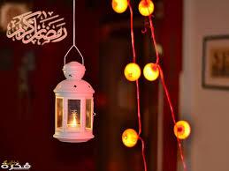 اجدد صور فوانيس رمضان 2020 موقع فكرة