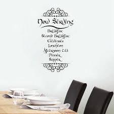 The Magic Film Tolkien Inspired Meal Quotes Vinyl Wall Sticker Decals Kitchen Room Art Decals Mural Decoration Vinyl Wall Vinyl Wall Stickerswall Sticker Aliexpress