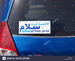 Peace Sticker High Resolution Stock Photography And Images Alamy