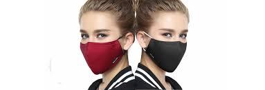 Mascherine anti smog da acquistare online - consigli.it