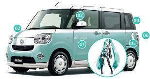 Hatsune Miku Themed Car Announced By Daihatsu The Move Canbus Miku Ver Mikufan Com