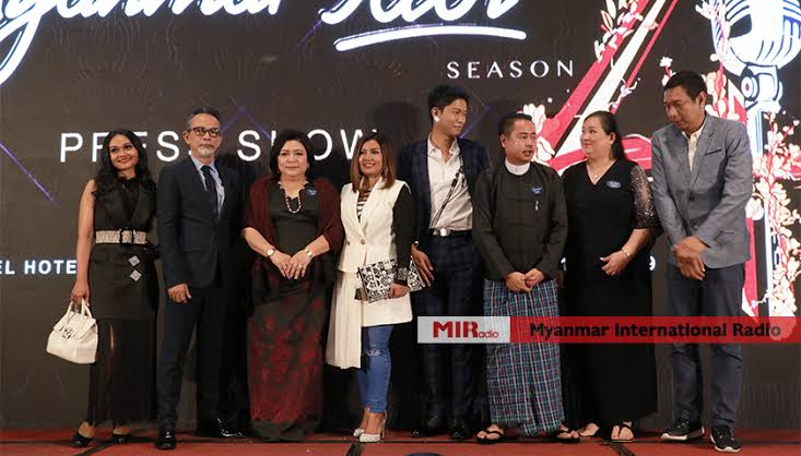 Image result for myanmar idol season 4 judge""