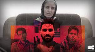 وکیل نوید افکاری ادعای خبرگزاری قوه قضائیه را رد کرد؛ نوید و وحید افکاری:  بی گناه هستیم، شکنجه شدیم – کمپین حقوق بشر در ایران