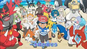 Your Adventure - Bulbapedia, the community-driven Pokémon encyclopedia