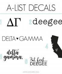 Delta Gamma Sticker Set A List Greek Designs