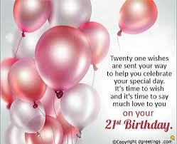 21st Birthday 21st Birthday Quotes Happy Birthday Daughter 21st Birthday Quotes Funny