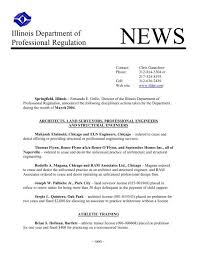 march illinois department of