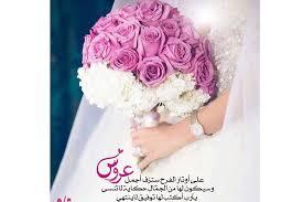 خلفيات زواج بالاسماء