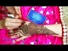 kashee s signature mehndi you