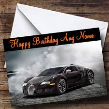 Personalised Black Bugatti Veyron Birthday Card Amazon Co Uk
