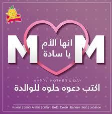 39ertime Km Abh عصير تايم خميس مشيط وأبها أكتب دعوة حلوة